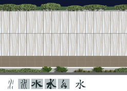 The elevation treatment consists of three main features, namely synthetic timber cladding, green vegetation at ground and roof levels, and a signature series of tricolor render modular panels reflecting the ancient Chinese pictogram for water, which improve the appearance of the buildings
