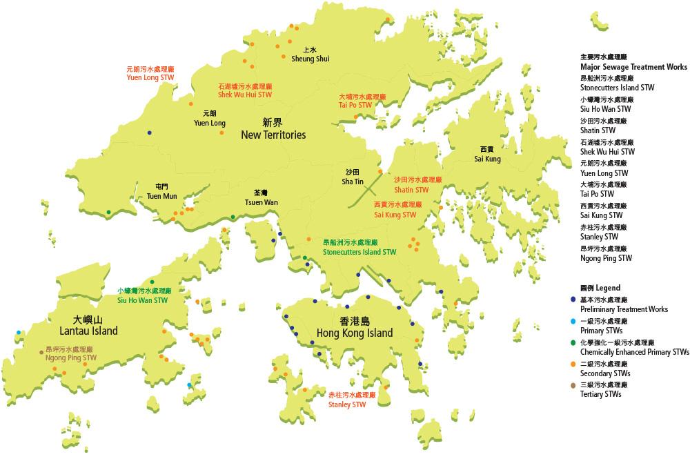 Drainage Services Department Sustainability Report 2016-17 ... on australia map, canada map, mongolia map, malaysia map, singapore map, angkor map, world map, taiwan map, korea map, china map, kowloon street map, israel map, kuwait map, colombia map, asia map, tsim sha tsui map, india map, global map, macau map, japan map,