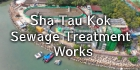 Expansion of Sha Tau Kok Sewage Treatment Works