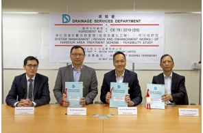 "DSD awarded Agreement No. CE 78/2019 (DS) ""System Management (Review and Enhancement Works) of Harbour Area Treatment Scheme – Feasibility Study"""