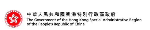The Government of the Hong Kong Special Administrative Region of the People's Republic of China |